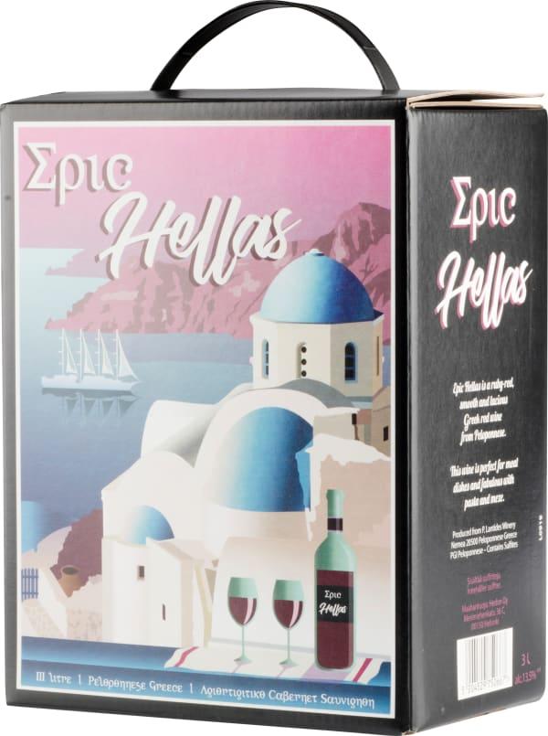 Epic Hellas lådvin