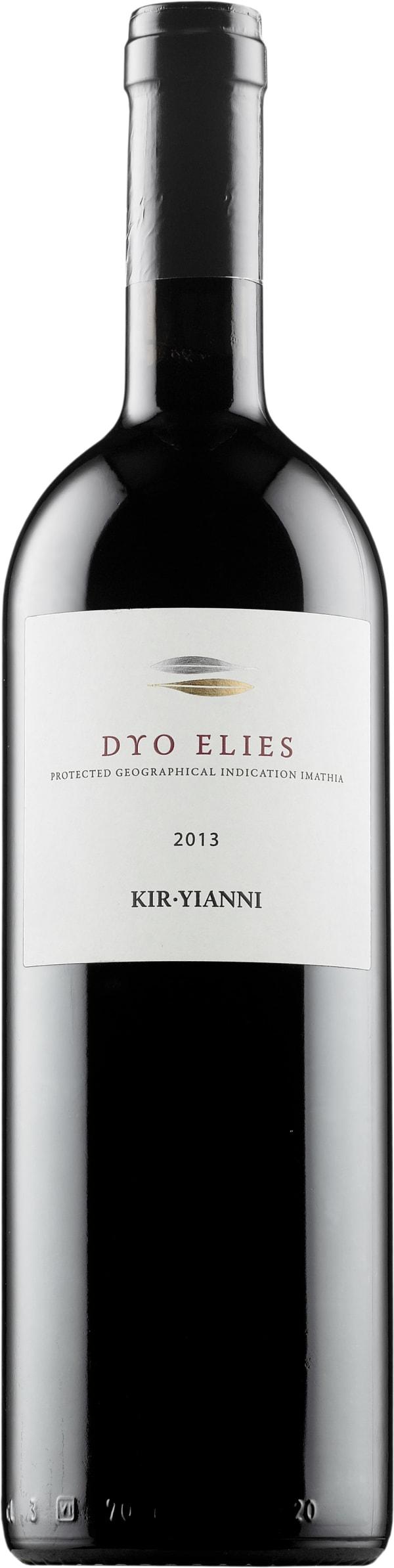 Kir-Yianni Dyo Elies 2013