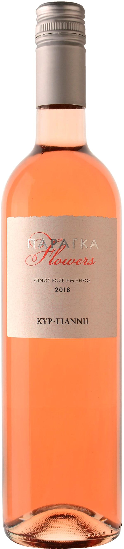Paranga Flowers Rose 2018