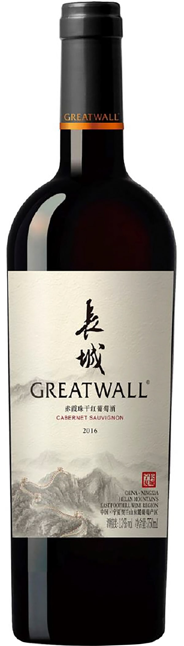 Greatwall Cabernet Sauvignon 2016