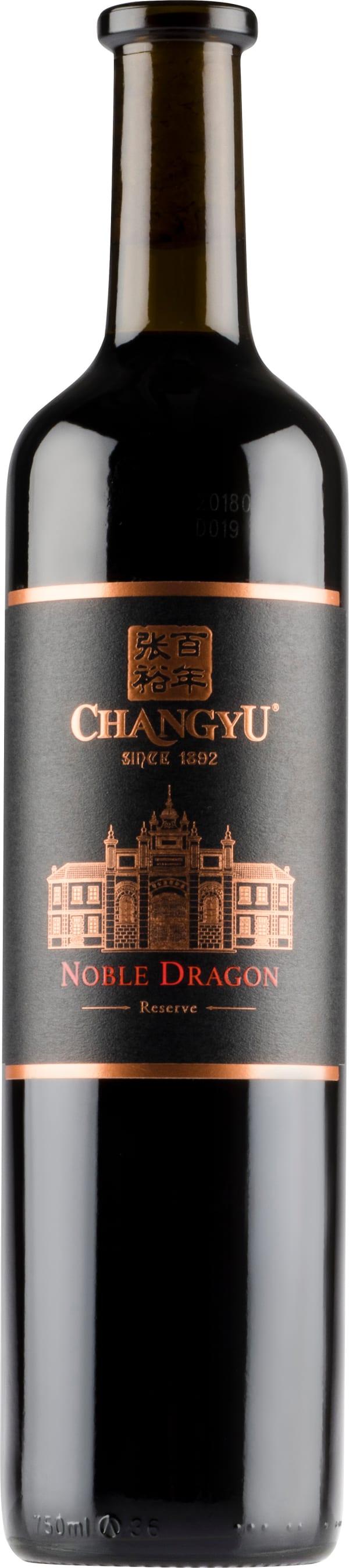 Changyu Noble Dragon 2015