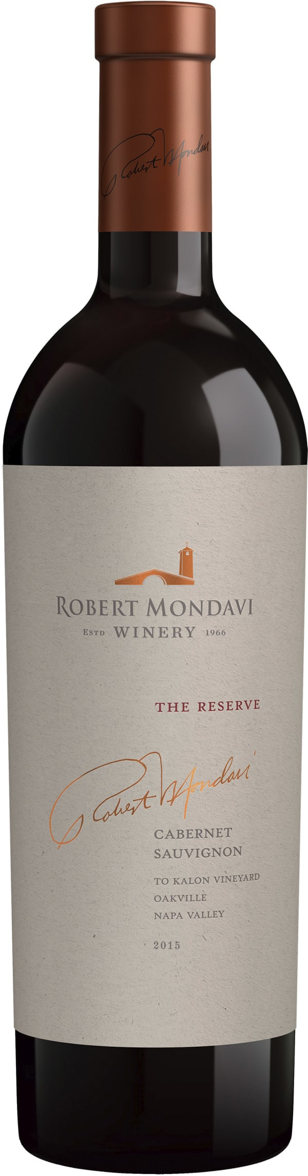 Robert Mondavi The Reserve Cabernet Sauvignon To Kalon Vineyard 2015