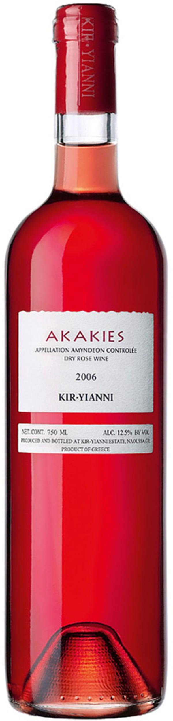 Kir-Yianni Akakies Rose 2018
