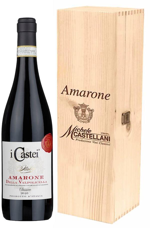 I Castei Amarone della Valpolicella Classico 2015 gift packaging