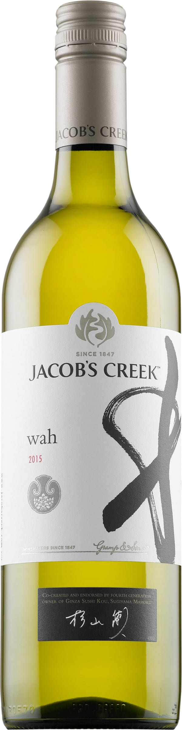 Jacob's Creek Wah 2017