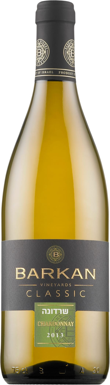 Barkan Classic Chardonnay 2016