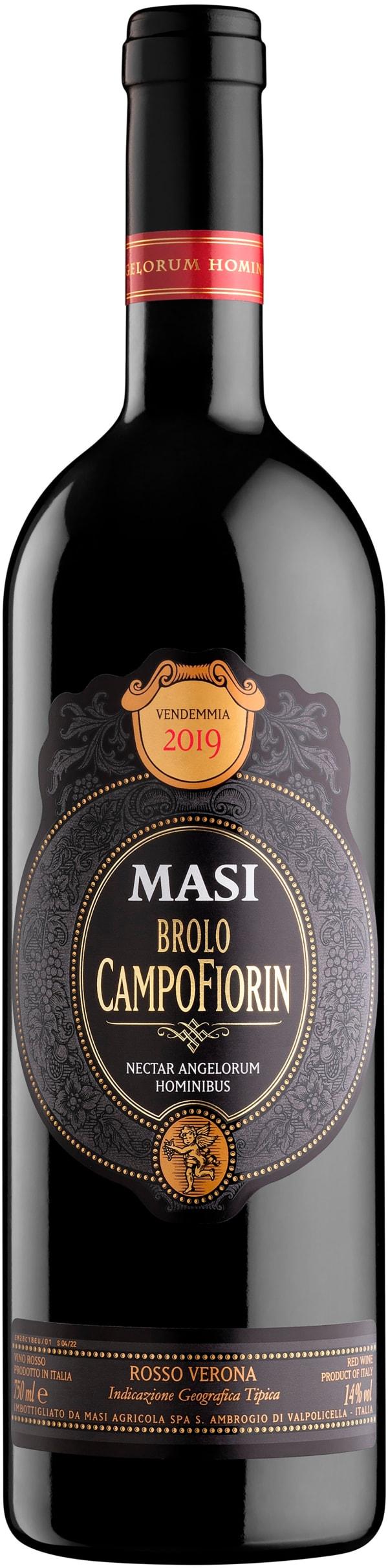 Masi Brolo Campofiorin Oro 2017