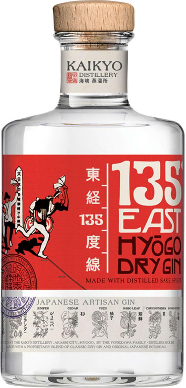 135 East Hyögo Dry Gin