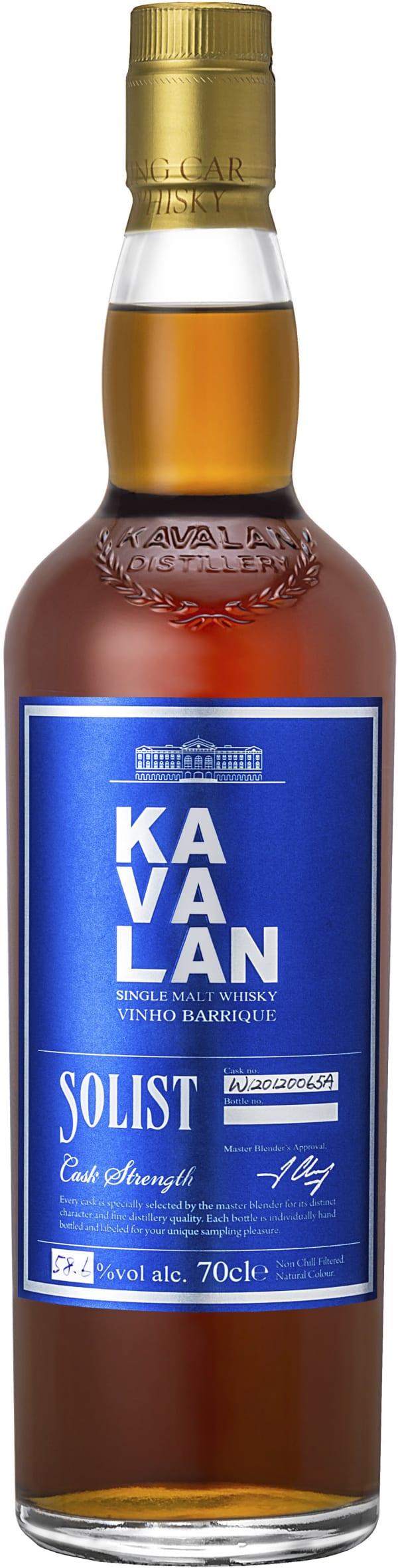 Kavalan Solist Vinho Barrique Cask Strength Single Malt