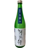 Ota Shuzo Kokoro Junmai Nama Genshu Sake