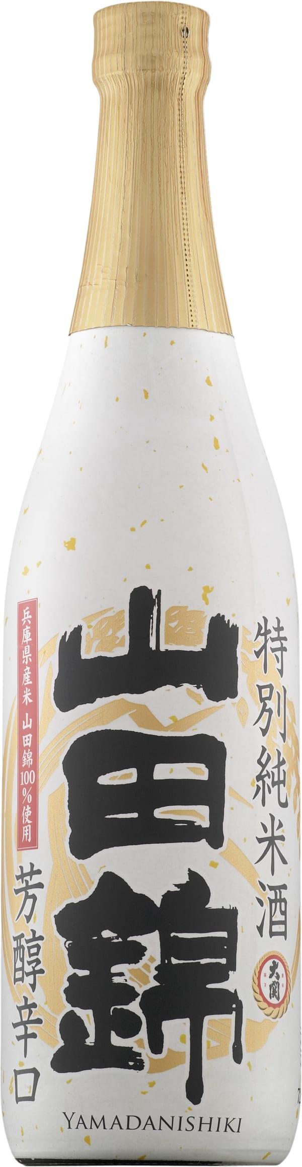 Yamada-Nishiki Tokubetsu Junmai-shu Sake