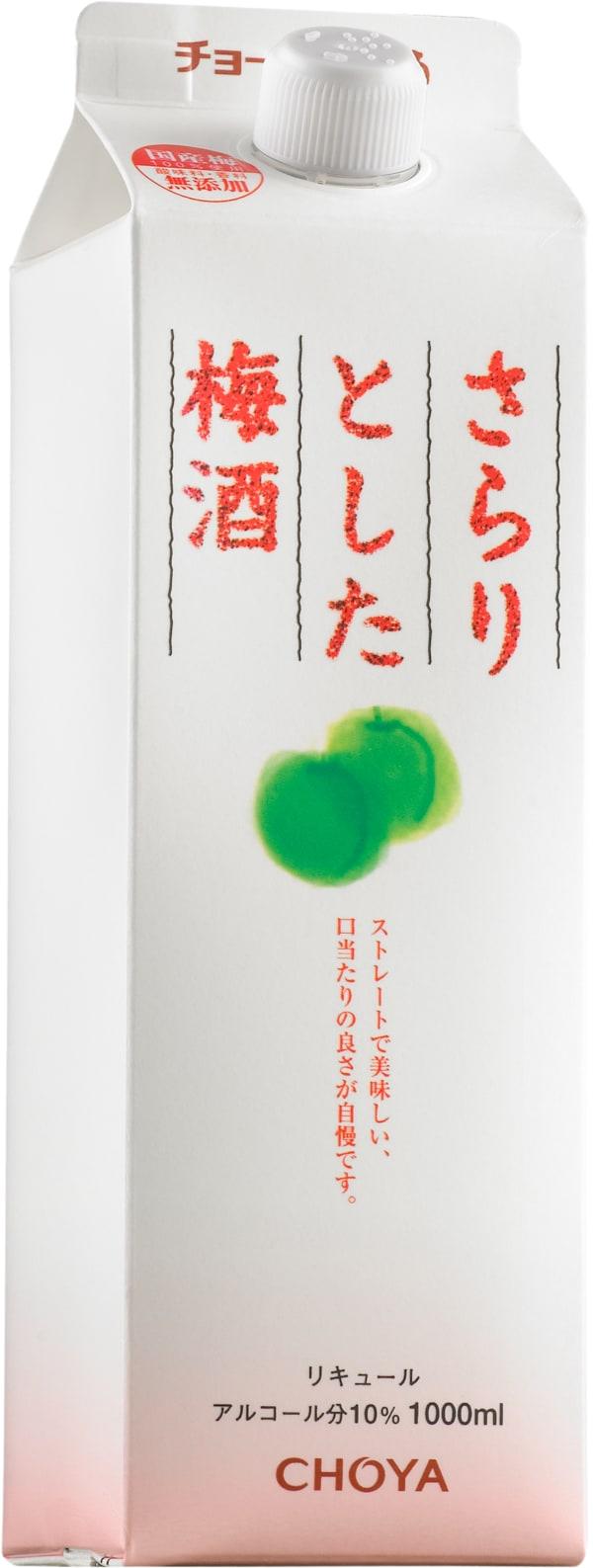 Umeshu Sarari  kartongförpackning