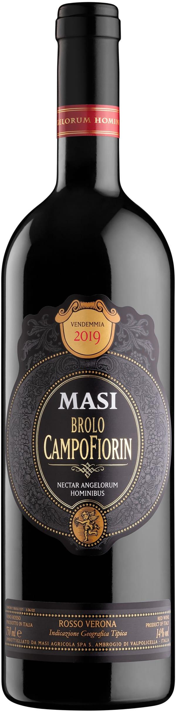 Masi Brolo Campofiorin Oro 2012