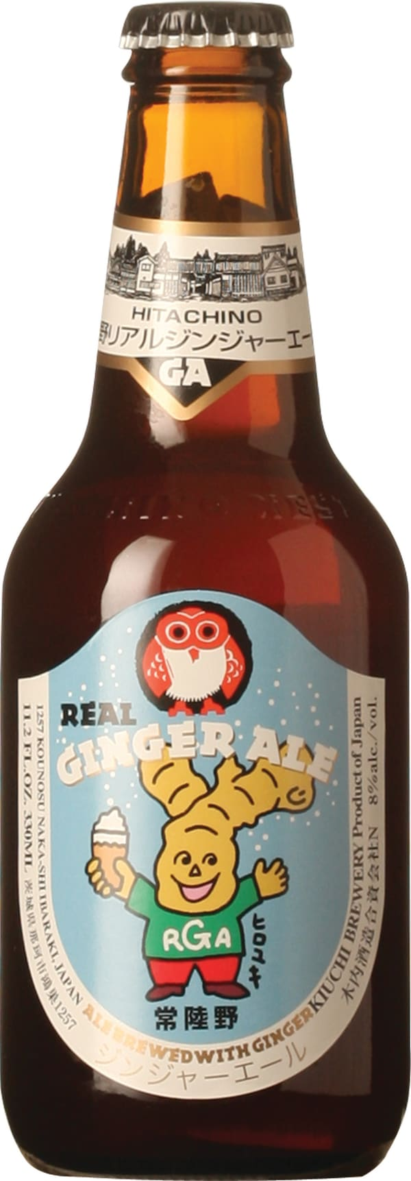 Hitachino Nest Ginger Ale